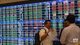 台股萬六沒站穩 權值股漲幅收斂 三大法人賣超119.96億元 | Anue鉅亨 - 台股盤勢