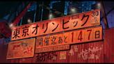 32年前經典動畫《阿基拉》神預言2020奧運在東京!更曝「開幕前147天中止」
