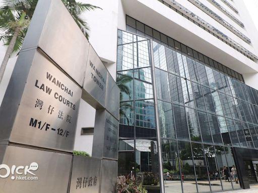【司法機構】灣仔法院大樓擬建大型法庭處理社會事件相關案 預計明年5月完成 - 香港經濟日報 - TOPick - 新聞 - 社會