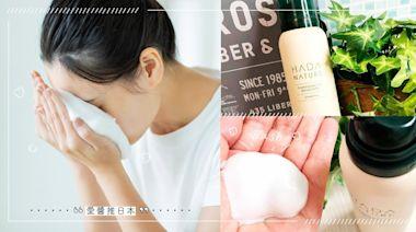 金在中代言的日本肌純「碳酸洗卸泡泡」夏季版開箱實測!洗卸兩用又能敷臉是真的嗎? | 愛醬推日本 | 妞新聞 niusnews