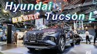 以「大」取勝!科技配備加持上陣|2022 Hyundai Tucson L 媒體預賞會