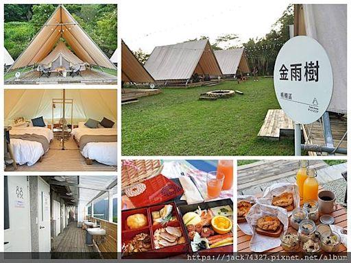 ChenChao-Cheng - {台中住宿}台中露營秘境推薦「蟬說:山中靜靜」一泊二食豪華露營glamping,讓露營變成一件輕鬆事,帶著孩子一起探索大自然,享受生命的美好! - BabyHome 個人專頁