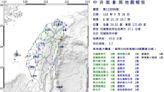 清晨地震規模5.7!當地規模最大隱沒型地震