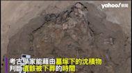 秘魯出土500年前兩具孩童遺骸 隸屬印加帝國菁英階級