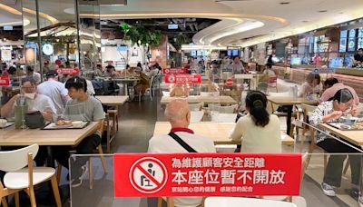 台北市再放寬餐飲內用規定(1) (圖)