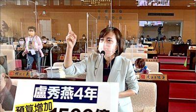 《台中》4年總預算 盧秀燕比林佳龍多編1587億
