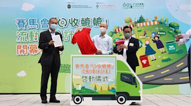 「轆到樓下」以誠意做好環保 本港首輛3R概念環保宣傳車啟動