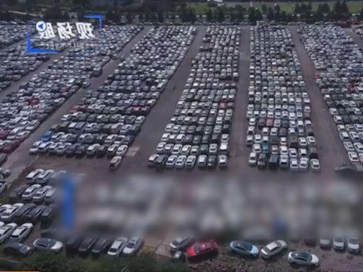 鄭州雨災大量損毀汽車 部分流入二手市場