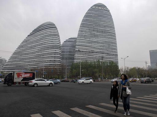 SOHO中國再遭打擊?旗下公司被立案檢查
