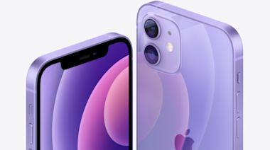 「蘋果春季發表會」5大亮點一次看!iPhone 12「夢幻仙女紫」驚喜現身,台灣首發這天開搶
