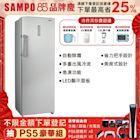 SAMPO聲寶 242L 直立式無霜冷凍櫃 SRF-250F 炫金剛