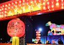 2021全台元宵燈會活動總整理:活動停辦與異動、燈會展演地點、各縣市免費小提燈 - 癮科技 Cool3c