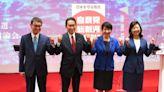 日本自民黨總裁大選最新民調 河野太郎估可拿下4成普通黨員票