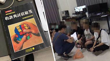 蛇蠍女組頭討債「請你吃漢堡」 賭客報警哭喊:救我!   蘋果新聞網   蘋果日報