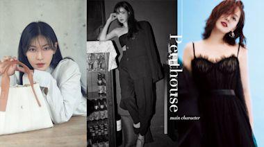 讓人必須膜拜的女王魅力!《Penthouse》金素妍、柳真、李智雅分別出鏡時尚雜誌 - The Femin