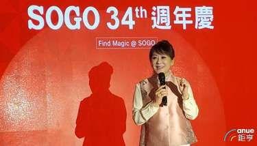 〈2021百貨周慶〉遠東SOGO看好Q4動能 周慶目標設110億元史上新高