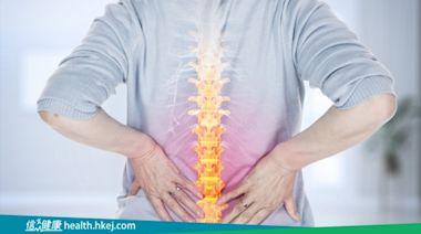 信健康-- 什麼是強直性脊椎炎?