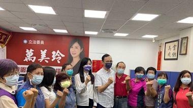 批政府沒能力!朱立倫:越南搶到上百萬劑疫苗 台灣搶不到