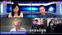 樂山雷達基地耗資上百億 黃暐瀚:台灣完全沒有話語權