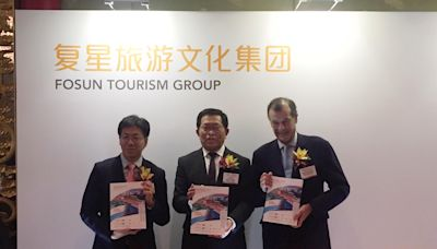 復星旅文1992|第三季旅遊運營營業額按年增逾九成