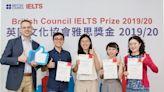 臺灣英國文化協會雅思獎金 幫助學生出國深造、貢獻所學