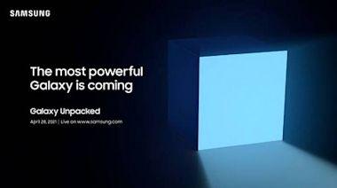 Samsung Galaxy Unpacked 2021 再舉行:官方稱最強 Galaxy 產品將到來 - DCFever.com
