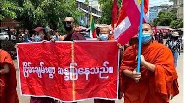 緬甸局勢動蕩不安 民眾抗爭仍然持續