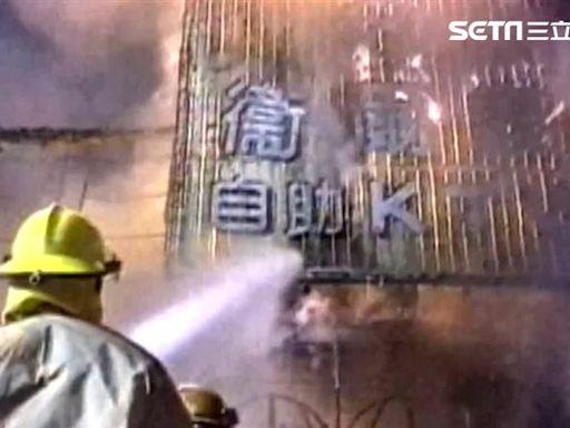 單一建物最多死亡!台中衛爾康火奪64命 逃生無門慘犧牲