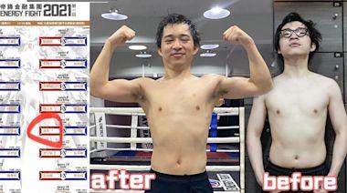 林作下月打「處男」公開賽 操練下肥腩腰贅肉減初見倒三角   蘋果日報
