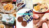 日韓、法國、越南必買零食TOP8!跟著味蕾環遊世界小倉山莊仙貝、鹹蛋黃乾拌麵…不能出國,就用美食來療癒你的心