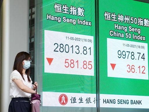 資源股也回吐 北水撈騰訊美團 | 蘋果日報