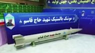 Iran unveils new missiles as White House vows 'snapback'