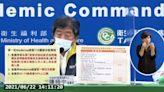 擴大疫苗接種!指揮中心:7月起開放至第8類優先對象
