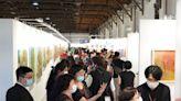 2021「台北新藝術博覽會」5月中旬登場 4月先行預展
