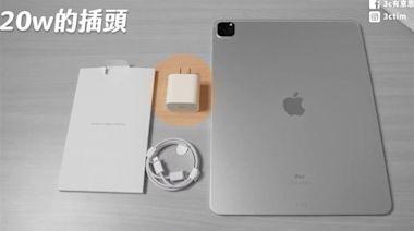 有感升級!新iPad Pro開箱