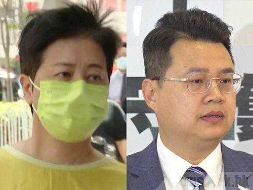 尹兆堅及黃碧雲疑干擾立法會投票被控藐視罪 案件押後 - RTHK