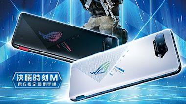 【行情速遞】Asus ROG Phone 5 未出即減 HK$1,000 - DCFever.com