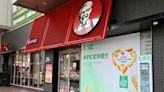 百勝中國推進食物銀行項目 進一步強化承諾減少食物浪費