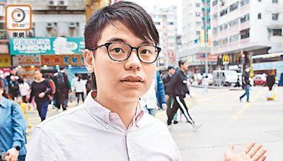 九龍5區議會明宣誓 深水埗區議員李文浩拒出席
