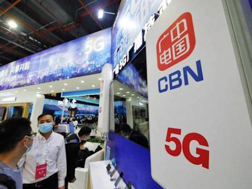 發牌兩年未推出 「中國第四大運營商」的 5G 還有機會嗎?