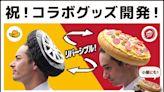 一面輪胎一面披薩,還可當作小屋的「帽子」?日本必勝客跨界合作直呼:被陰了