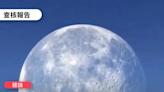 【錯誤】網傳影片「月亮在北極的俄羅斯和加拿大邊界上升到落下大約30 秒,然候遮擋太陽5 秒,然後立即落下。它非常美麗,自然界奇觀,難得一見」?