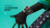 非 Wear OS 的小米手錶 Color 正式推出