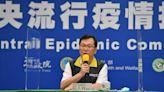 新冠肺炎台灣增1例境外移入 自印尼入境
