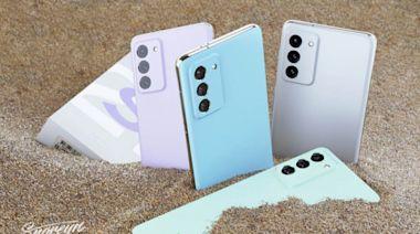 將有四款色系,SAMSUNG Galaxy S21 FE 曝光!
