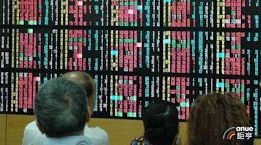 一張表掌握15家金控股利 總配息1848億破紀錄 外資將抱走470億元 | Anue鉅亨 - 台股新聞
