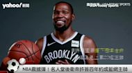 NBA震撼彈!名人堂後衛奈許簽四年約成籃網主帥