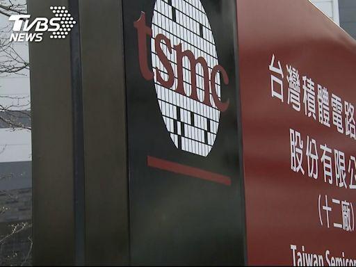 台積電股價早盤跌14元 市值降至15.76兆元│TVBS新聞網