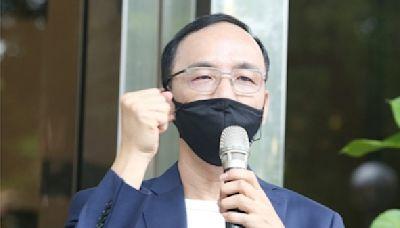 國台辦嗆「台灣無權加入聯合國」朱立倫反擊(圖) - 明思 - 時政聚焦