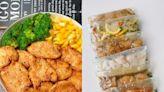 減肥、健身好夥伴!7種雞胸肉「懶人料理法」 擺脫無味減脂餐
